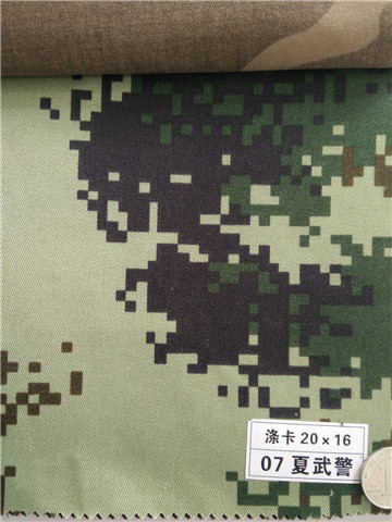 Military police camouflage uniform twill fabric