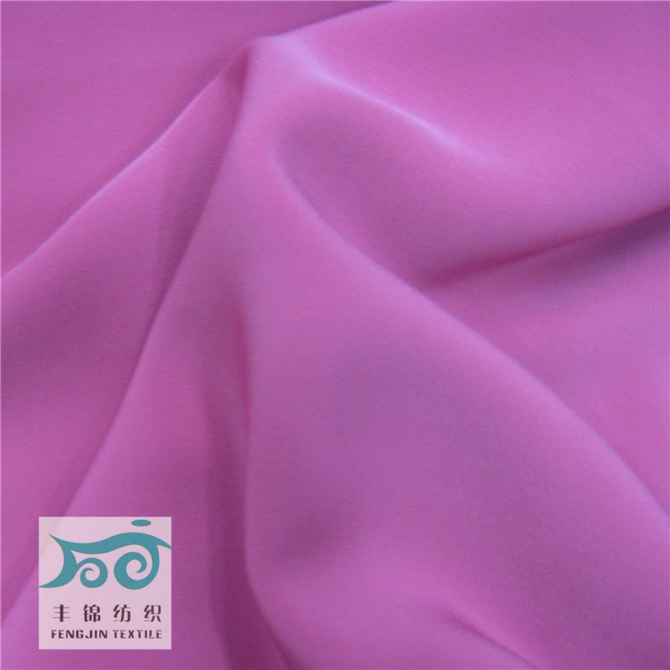 Sew Classics Suitings Fabric