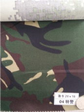 TC swat camouflage twill fabric