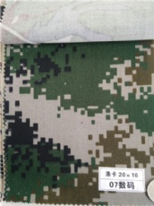 force uniform digital camouflage twill fabric