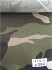 big flower police camouflage uniform twill fabric