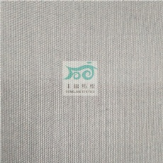 TC canvas uniform fabric 80/20 21+21x10 72x40