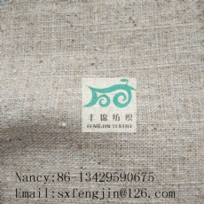 linen cotton slub plain gery fabric  55L/45C 4.5x4.5slub 26x31